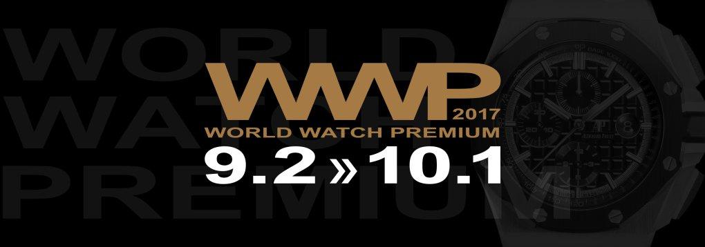 """""""WWP2017秋""""/"""
