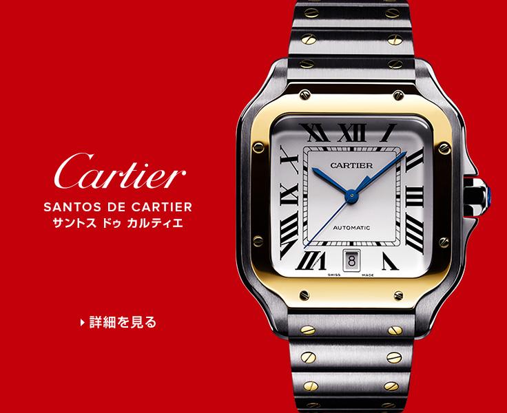 e0ef8c88b 岡山県の腕時計(人気ブランド・高級ブランド取扱)   岡山県でブランド ...