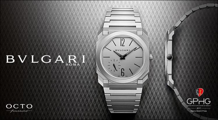 78c18429d 岡山県でブランド時計・腕時計の正規販売店ならアイジュエリーウマキ